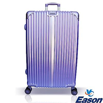 YC Eason 星光二代20吋海關鎖款PC行李箱 紫色