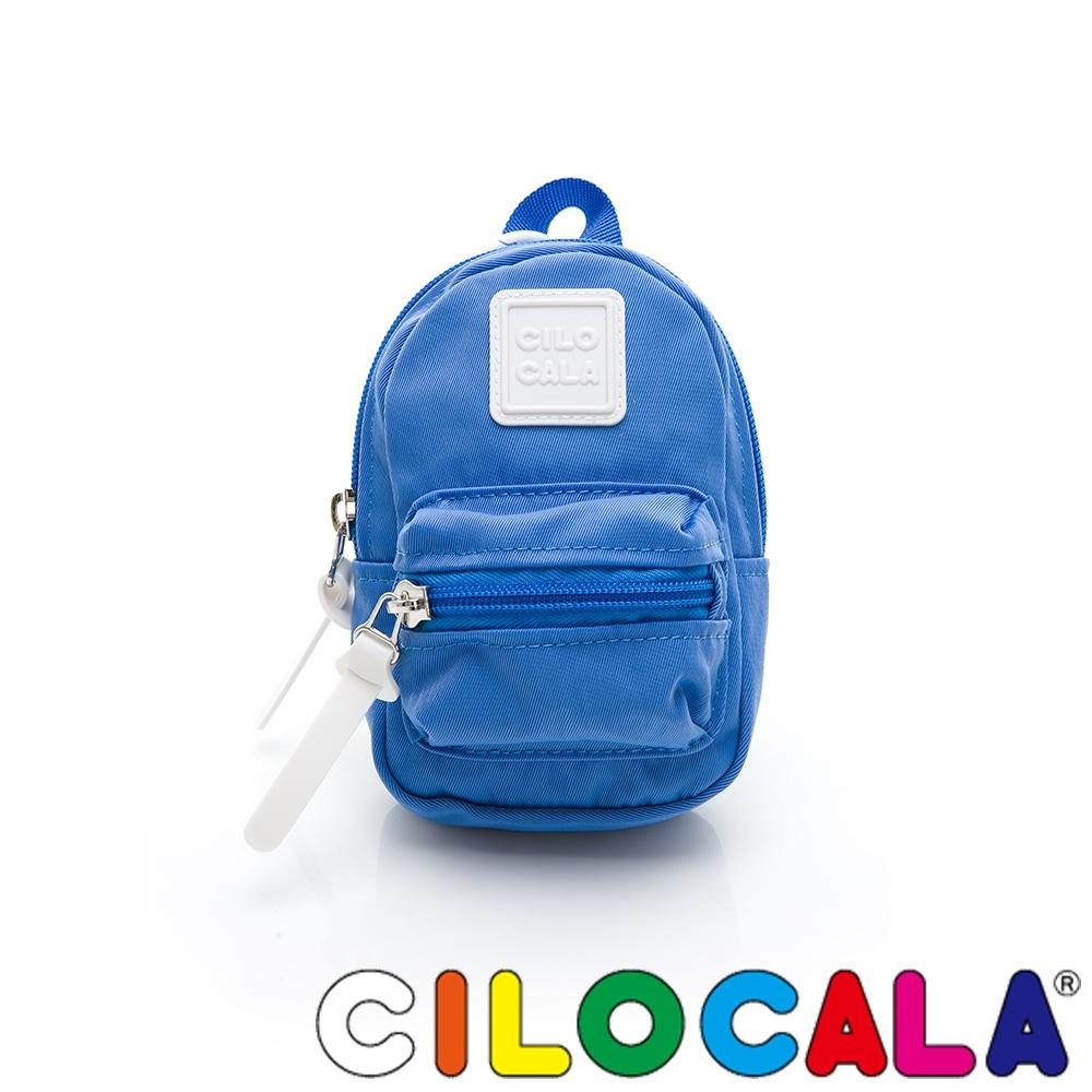 CILOCALA 亮彩尼龍金屬扣環造型小包 天藍