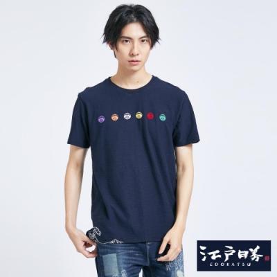 EDWIN EDO KATSU江戶勝 繽紛LOGO繡花 短袖T恤-男-丈青