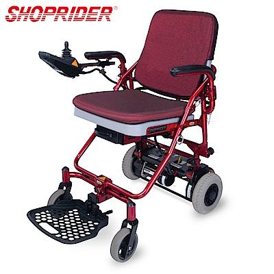 (無卡分期-12期)SHOPRIDER TE-FS888必翔電動輪椅(輕量折疊型)
