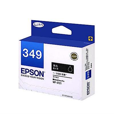 EPSON T349150 黑色墨水匣