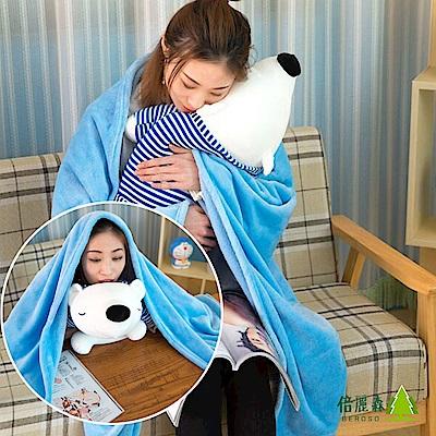 【倍麗森Beroso】柔軟多功能保暖北極熊抱枕毛毯-BE-B00009