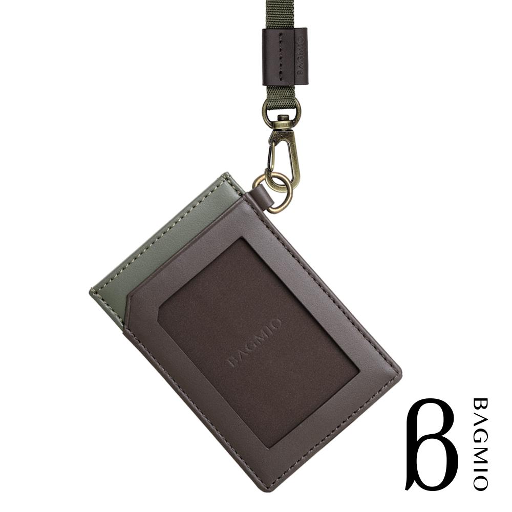 BAGMIO fusion 牛皮直式3卡證件套 棕綠 附織帶