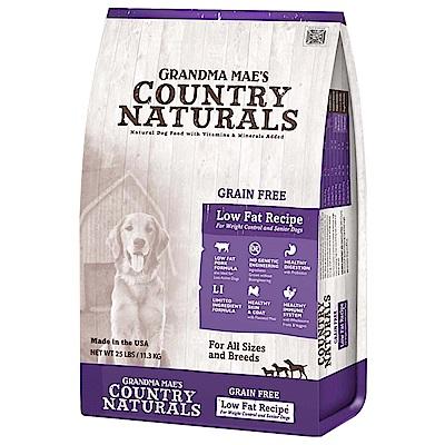 梅亞奶奶 低敏無穀低脂 高齡犬/體重控制配方 25磅