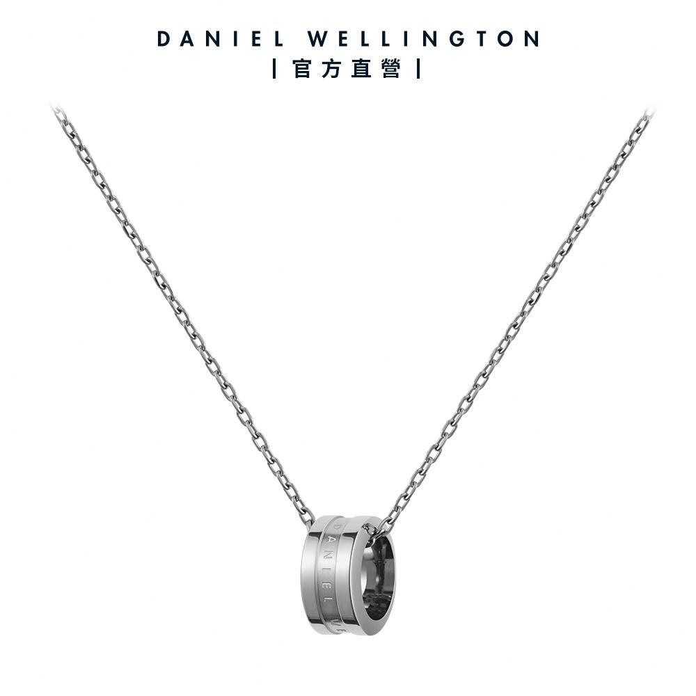 【Daniel Wellington】官方直營 Elan 永恆摯愛項鍊-簡約銀 DW項鍊