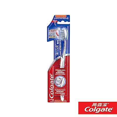 高露潔 纖柔雙效潔淨牙刷 顏色隨機