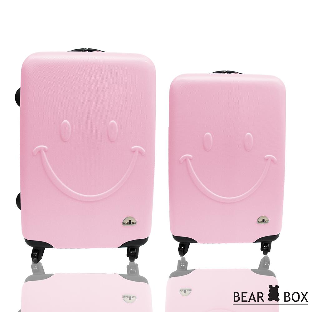 BEAR BOX 微笑系列經典二件組24吋20吋 輕硬殼旅行箱行李箱-粉紅色