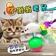 不倒翁老鼠玩具 5入 增加運動 貓狗 不倒翁 老鼠造型玩具 product thumbnail 1