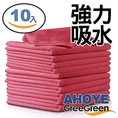 GREEGREEN 強力吸水廚房抹布 25*25cm 10入組(紅色)