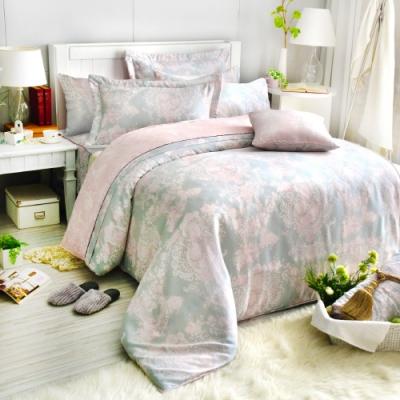 Saint Rose頂級精緻100%天絲床罩八件組(包覆高度35CM)-狄安娜 特大