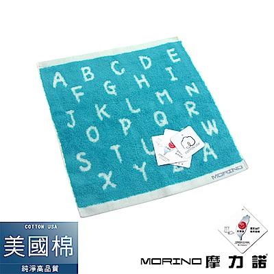 MORINO摩力諾 美國棉趣味字母緹花方巾/手帕-海洋藍