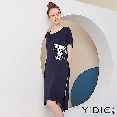 【YIDIE衣蝶】霧光緞面字母塗鴉印花短洋裝