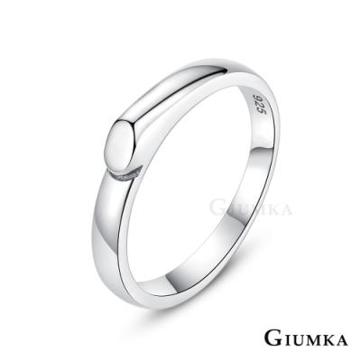 GIUMKA情侶純銀戒指單純幸福925純銀男女戒尾戒