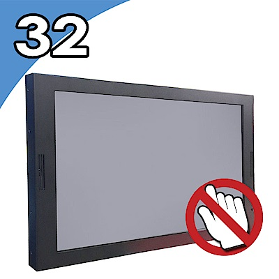 Nextech I系列 32吋 多媒體廣告播放機 無觸控
