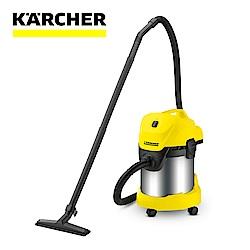 Karcher 德國凱馳 多功能吸塵吹風機 WD3300 / WD3.300 台灣公司貨