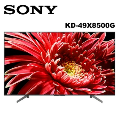 SONY 49型 4K HDR 聯網 液晶電視 KD-49X8500G 公司貨