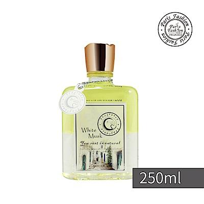 《paris fragrance巴黎香氛》隨心所浴白麝香身體按摩油-250ml