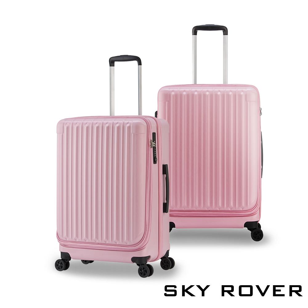 SKY ROVER 24吋 粉紅水晶 璀璨晶鑽 側開可擴充拉鍊行李箱 SRI-1808
