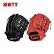 ZETT 81系列棒壘手套 12吋 野手通用 BPGT-8114 product thumbnail 1