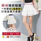裙子-LIYO理優-高腰層次蛋糕顯瘦短裙