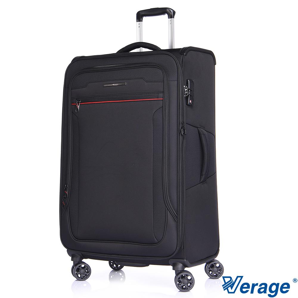 Verage~維麗杰 29吋 風格時尚系列行李箱(黑)