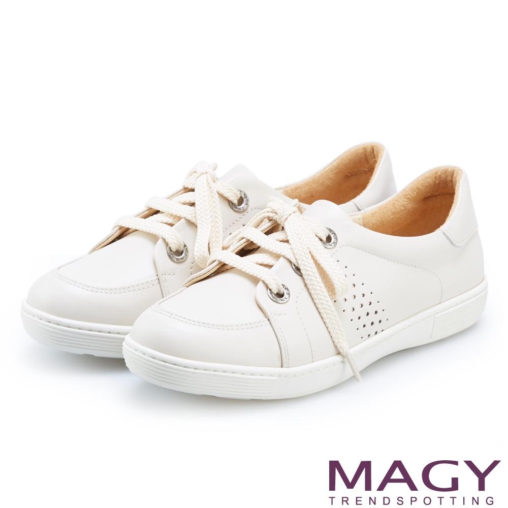 MAGY 經典休閒 質感牛皮打洞綁帶休閒鞋-米色