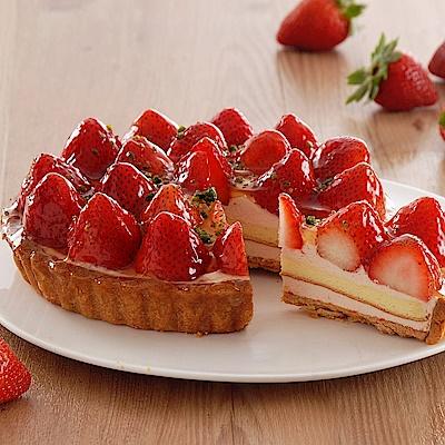 (滿4件)亞尼克 6吋派塔-歡樂鮮莓派