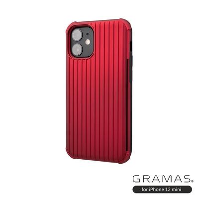 GRAMAS 東京職人工藝iPhone 12 mini (5.4吋)專用 雙料保護軍規防摔行李箱手機殼-Rib系列(紅)