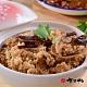 任-呷七碗-油飯(550g/袋) product thumbnail 1