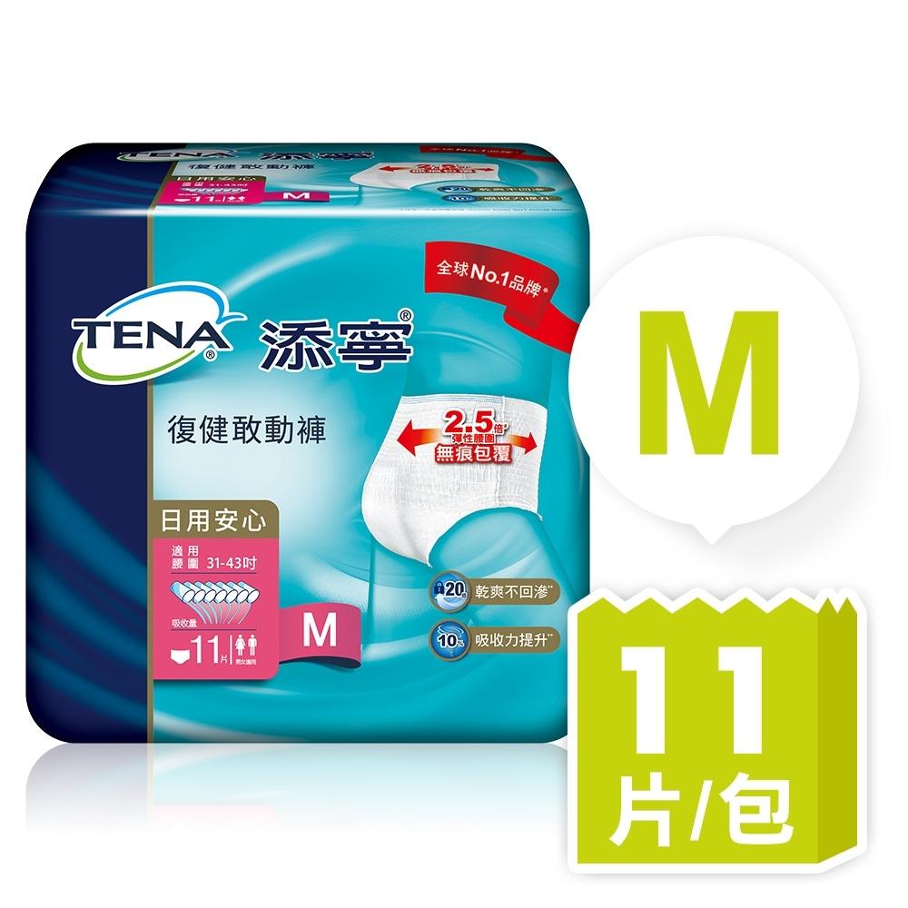 (新升級)添寧 復健敢動褲M (11片/包)