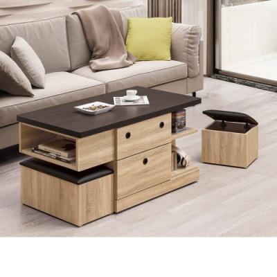 Boden-納克思3.7尺大茶几(附收納椅凳二入)-110x60x58cm