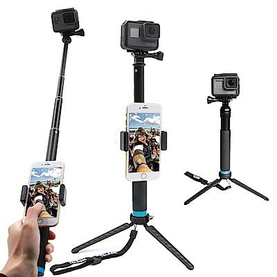 TELESIN M款 自拍棒 自拍桿+鎖扣手機夾+三腳架 for GoPro 相機 手機