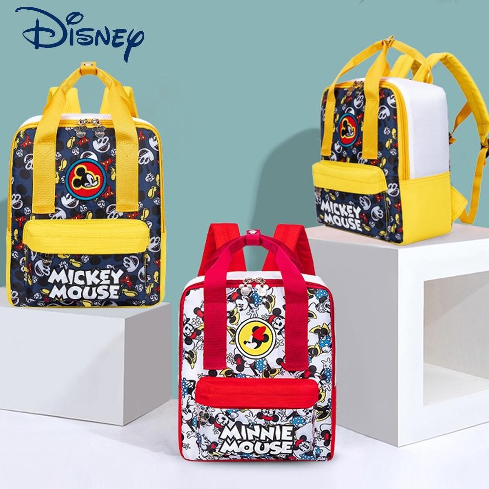 【優貝選】迪士尼正品俏皮塗鴉造型幼童防走失背包(A4不可放)