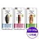 Natural Kitty自然小貓100%天然野鯖魚/鮪魚腹肉/鮪魚 10oz-0.7oz/20-30g (12包組) product thumbnail 1