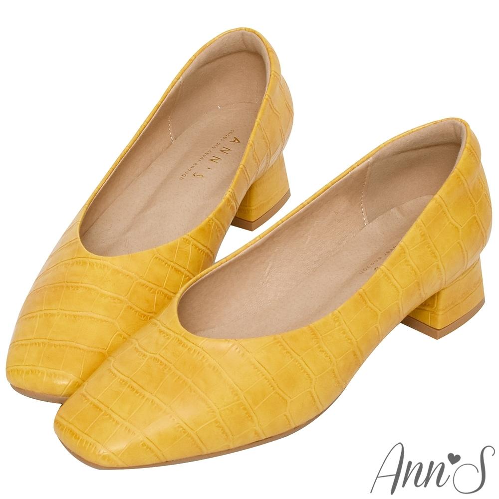 Ann'S豆腐岩-顯瘦V口方頭低跟鞋-黃