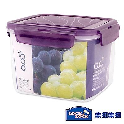 樂扣樂扣O.O5系列保鮮盒/正方形1.5L(魅力紫)(快)