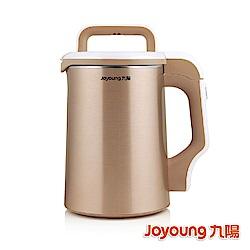 九陽冷熱料理調理機 (豆漿機)DJ13M-D81SG 滿額送 迷你冰淇淋機