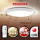 【買1台即贈 特力屋$500禮券】TOSHIBA 3-6坪 微星空 LED遙控 吸頂燈 LEDTWTH48GS product thumbnail 2