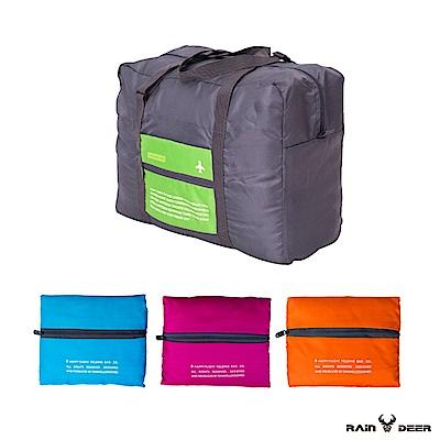 RAIN DEER 折疊式便攜行李袋(顏色隨機)