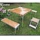 ADISI竹風家庭休閒組合桌椅 AS15043(戶外露營) product thumbnail 1