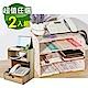 (團購2入組)佶之屋  木質DIY多功能文件電話/雜誌收納架任選 product thumbnail 1