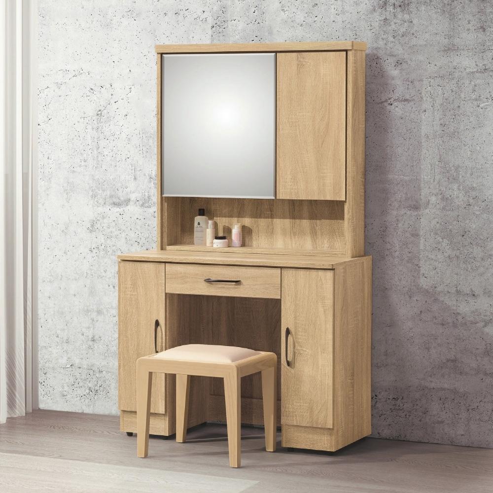 MUNA 鋼刷橡木3尺鏡台(165)(含椅)(共兩色) 91X40X163cm