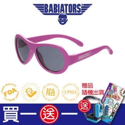 【美國Babiators】飛行員系列嬰幼兒太陽眼鏡-時尚芭比 0-5歲