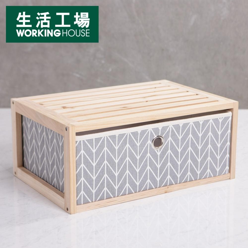 【滿件出貨-生活工場】簡約生活杉木收納架(M)