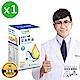 悠活原力 高單位深海魚油EPA+DHA軟膠囊(60顆/盒) product thumbnail 1