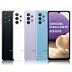 Samsung Galaxy A32 5G (4G/64G) 6.5吋八核心智慧型手機 product thumbnail 1