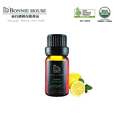 Bonnie House 檸檬精油10ml