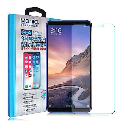MONIA 小米Max 3 日本頂級疏水疏油9H鋼化玻璃膜