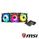 MSI微星 Rainbow Fan Pack 風扇組+控制器 product thumbnail 1