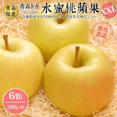 【天天果園】日本青森TOKI水蜜桃蘋果特大顆6入(每顆約300g)